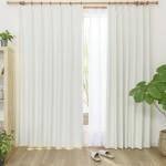 テキスタイル生地を贅沢に使用したカーテン