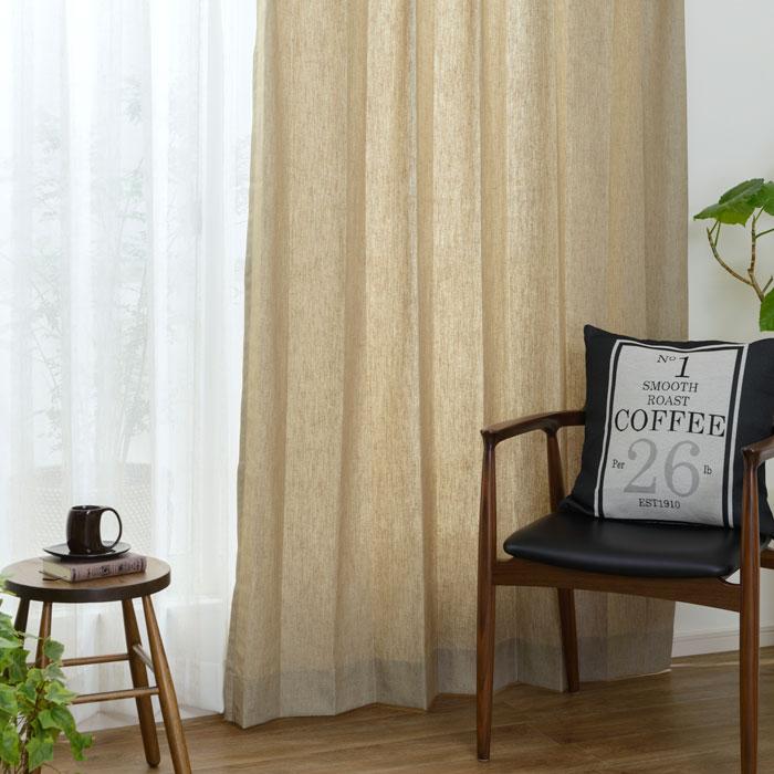 カラーバリエーション5色展開で お部屋の雰囲気にも合う天然素材カーテン