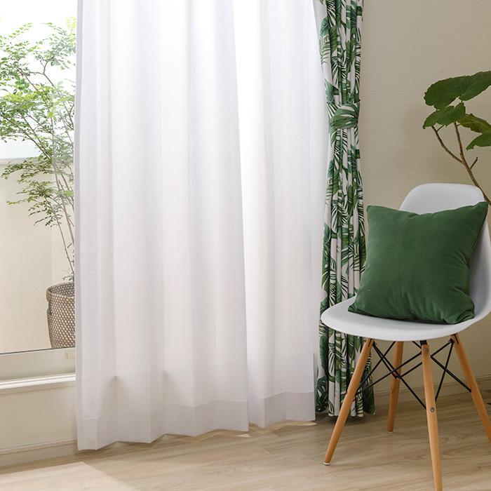 UVカット率92.6%のおしゃれな遮熱カーテン