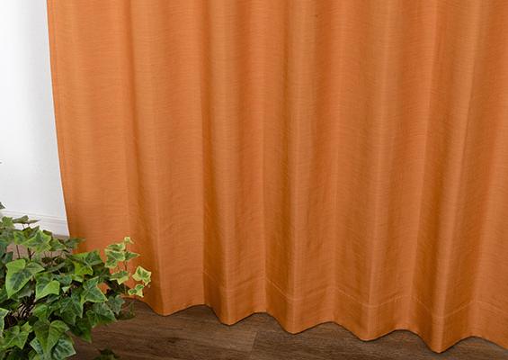 和室に使えるオレンジカーテン