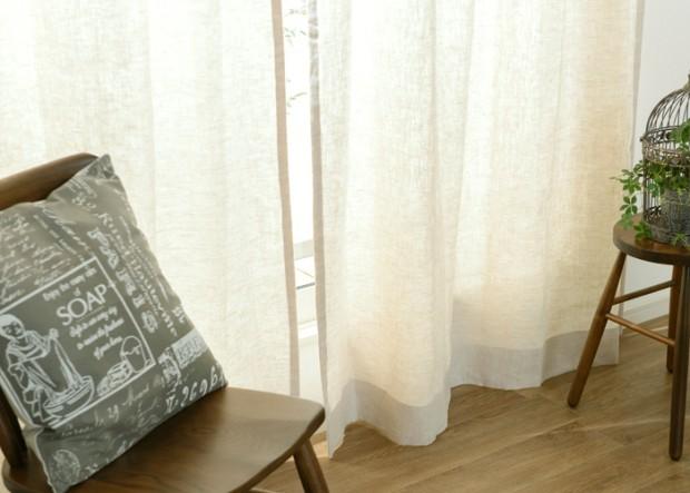 ナチュラルな色合いと風合いが美しい リネン100%のカーテン
