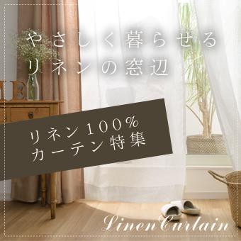 linen_banner_340340