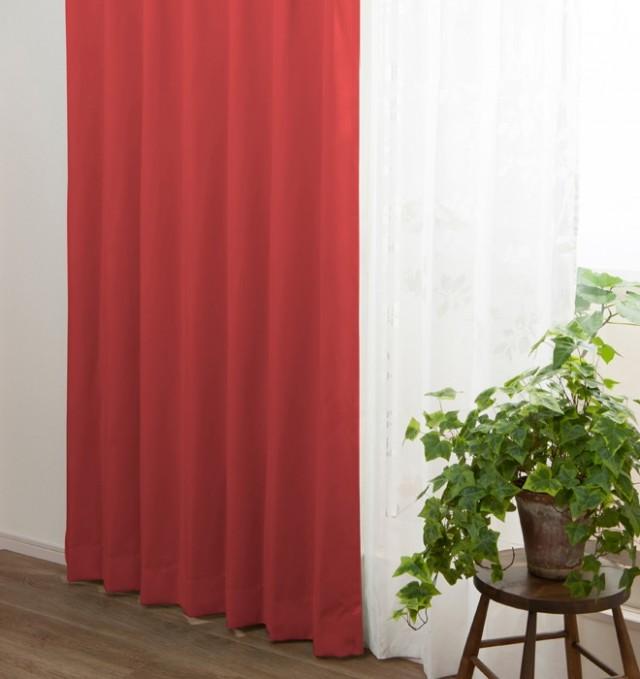 ワインレッドの防炎1級遮光カーテン