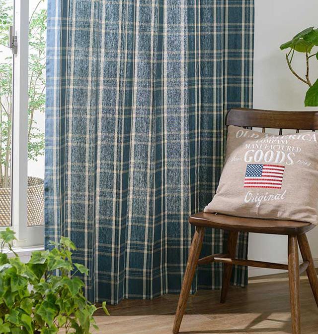 麻や綿といった天然素材を使用したカーテン