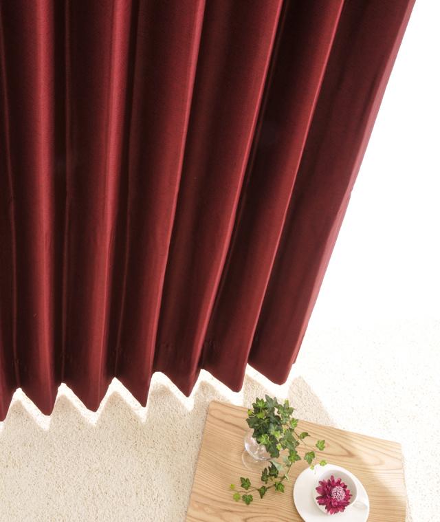 ヒダが美しいワインレッドのカーテン