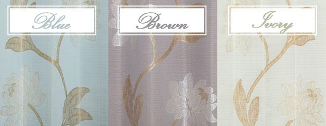 おすすめ寝室カーテン人気ランキング8位 エレナのカラーバリエーション