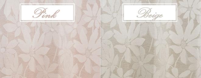 おすすめ花柄カーテン人気ランキング4位 「パラメ」のカラーバリエーション