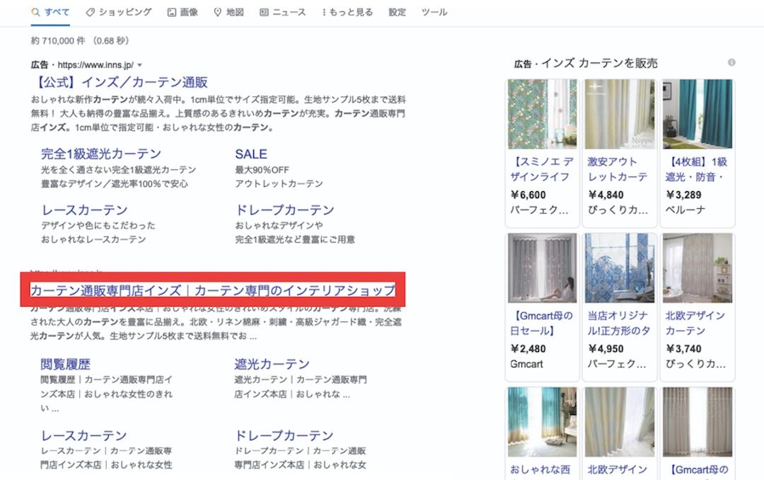 05_グーグル検索